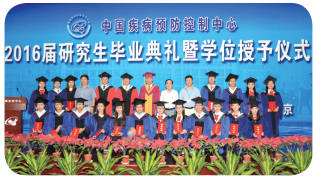 Chinese Center for Disease Control and Prevention